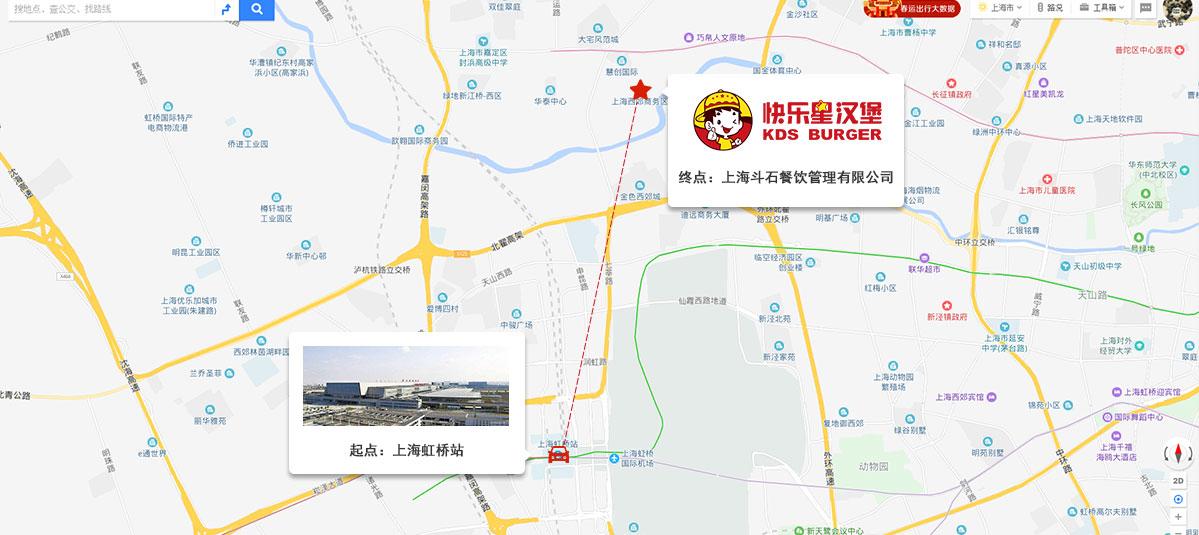 我们位于上海虹桥枢纽北,距离虹桥火车站约5公里,属于大虹桥板块—北虹桥商务区